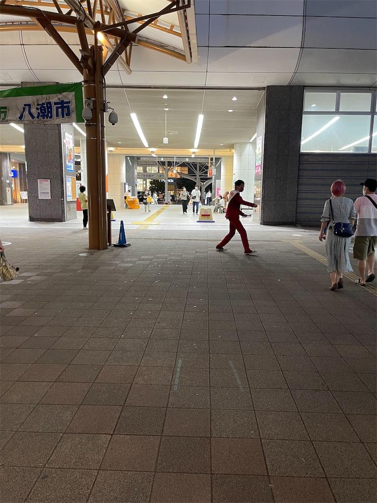 f:id:yhoujou172:20210830221838j:image