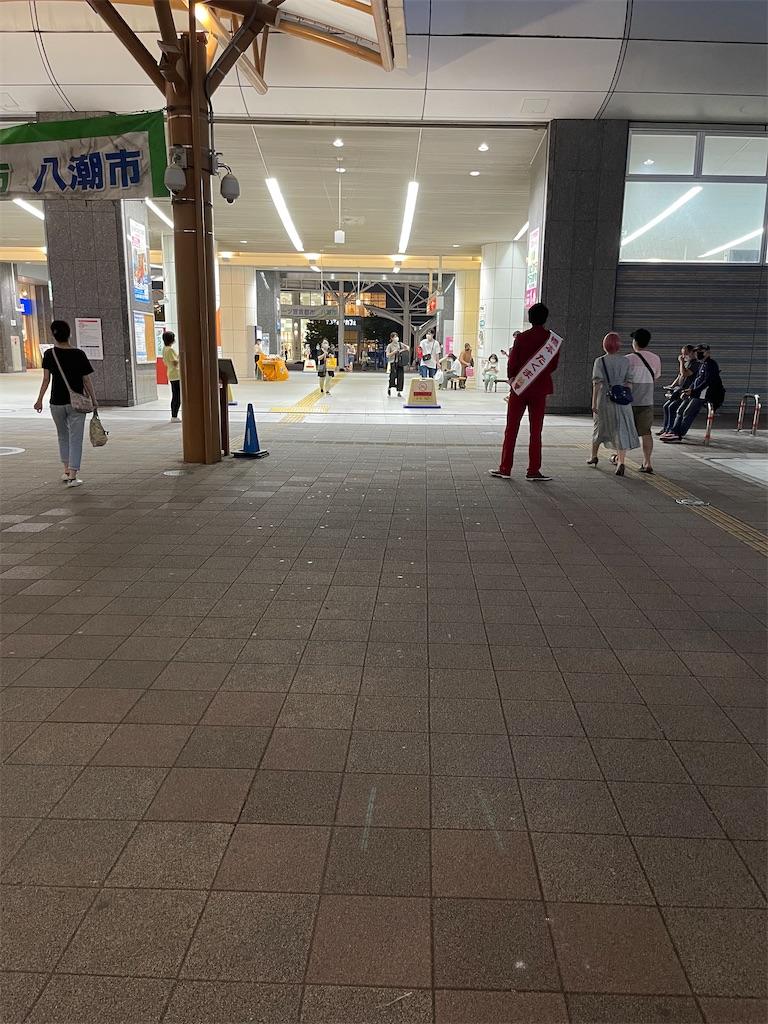 f:id:yhoujou172:20210830221946j:image