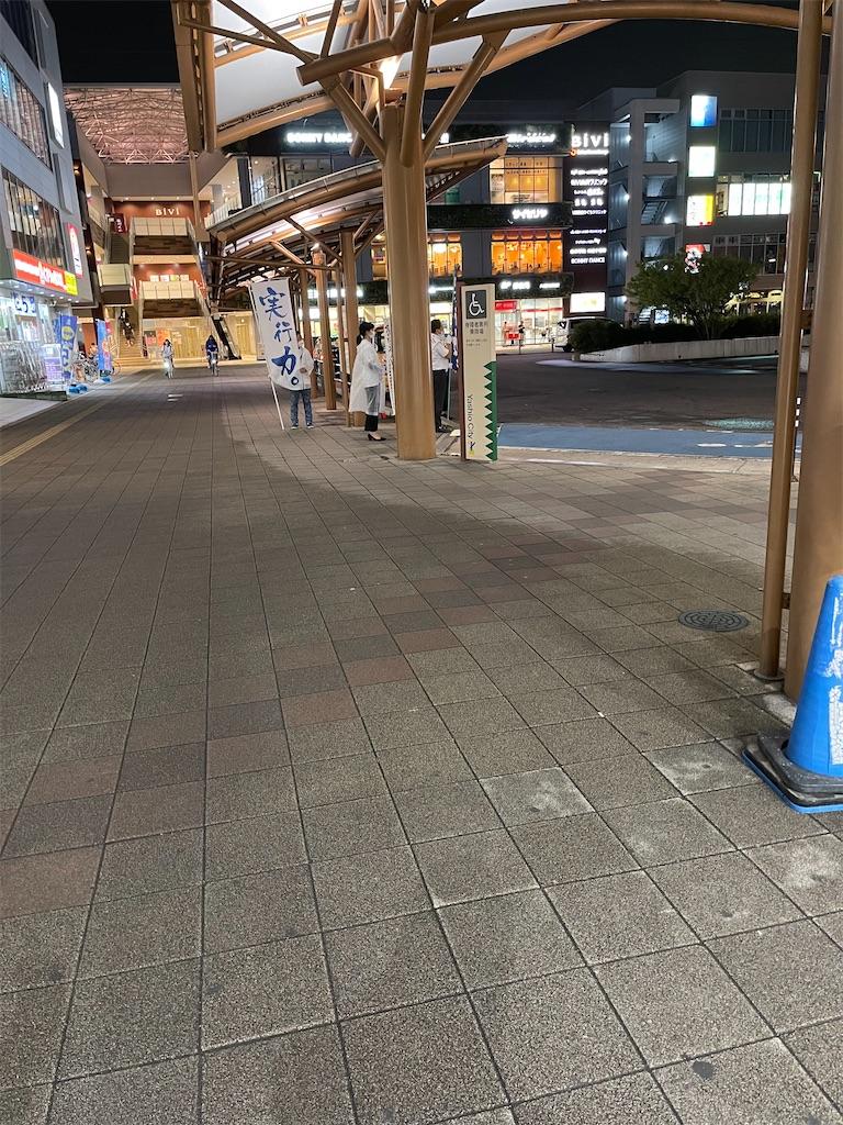 f:id:yhoujou172:20210901223442j:image