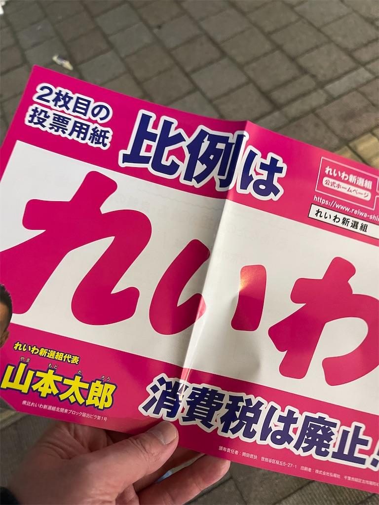 f:id:yhoujou172:20211020190747j:image