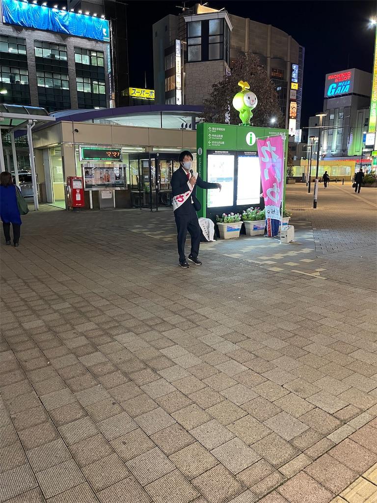 f:id:yhoujou172:20211021165135j:image