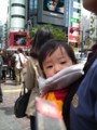 息子in渋谷(初出場)