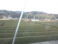 牧の原台地