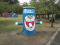 余目町の八幡公園