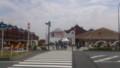 横浜フリューリングスフェスト2013