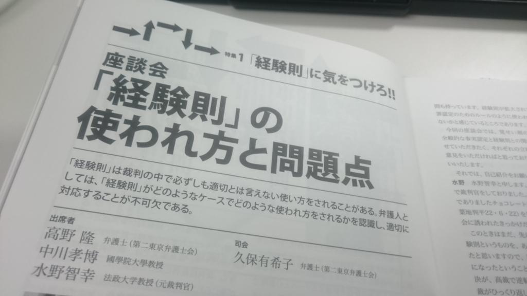 f:id:yikubo:20170410133522j:plain