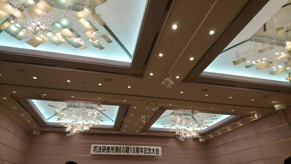 f:id:yikubo:20170828143802j:plain