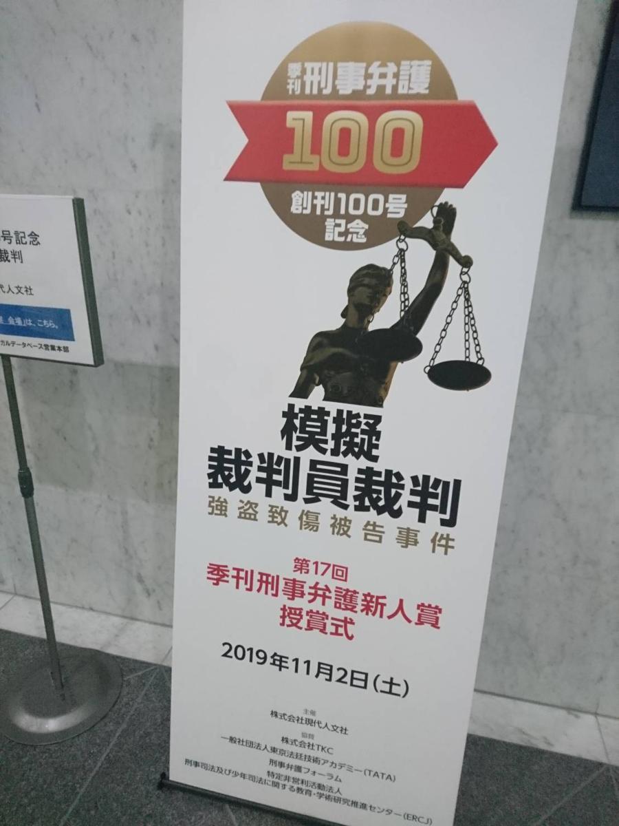 f:id:yikubo:20191102230129p:plain