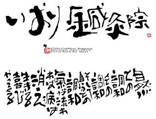 f:id:yinandyang1008:20190211085537j:plain