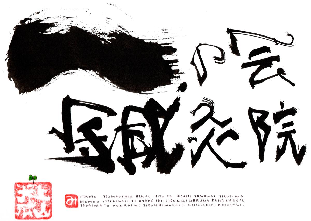 f:id:yinandyang1008:20200228122341p:plain