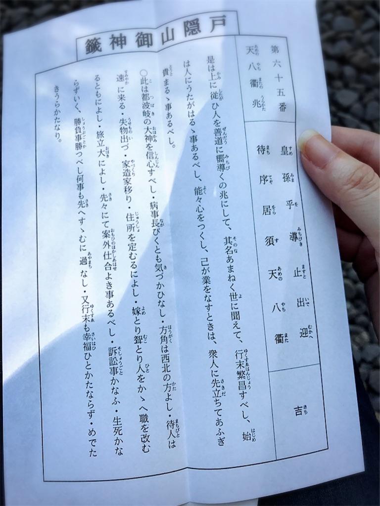 f:id:yingtianyou:20170821175113j:plain
