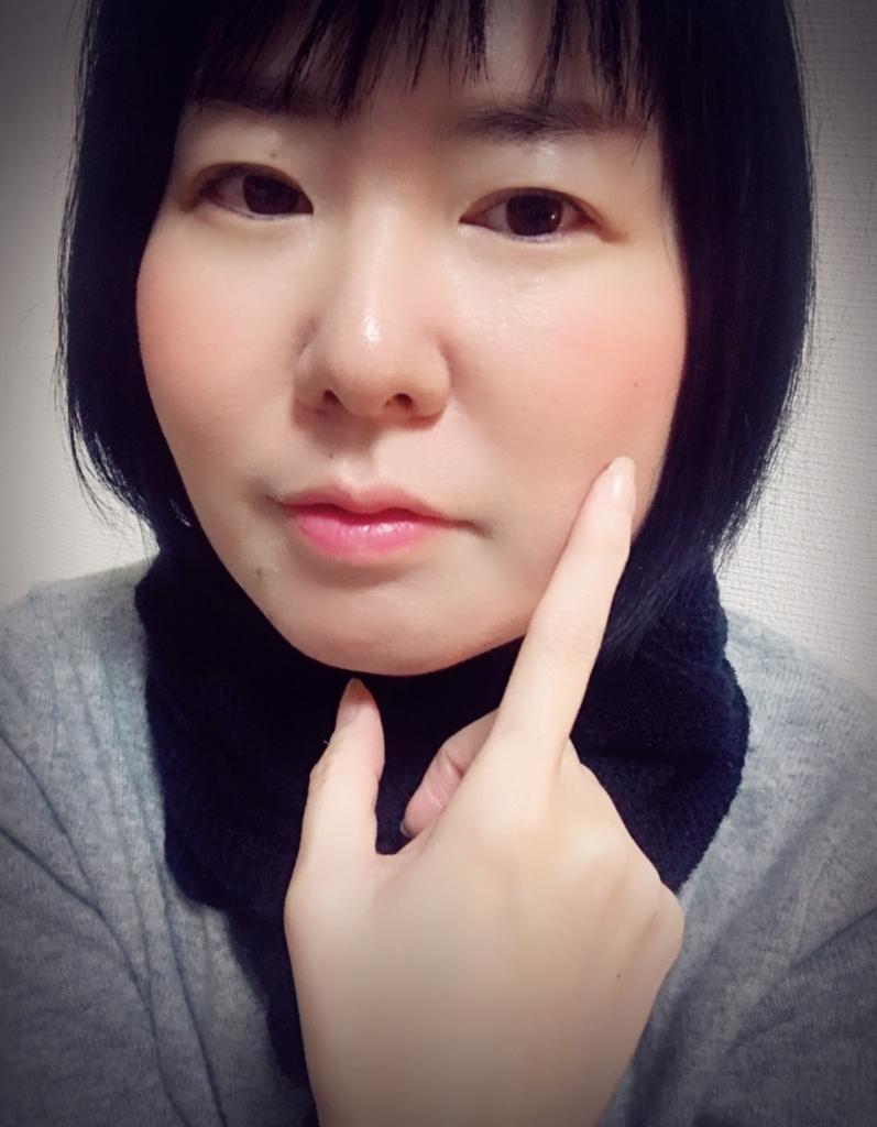 f:id:yingtianyou:20180118205431j:plain
