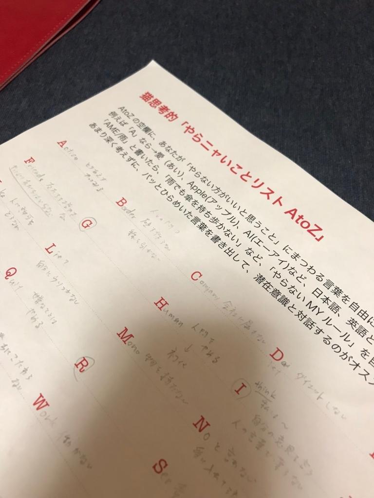 f:id:yingtianyou:20180511143150j:plain