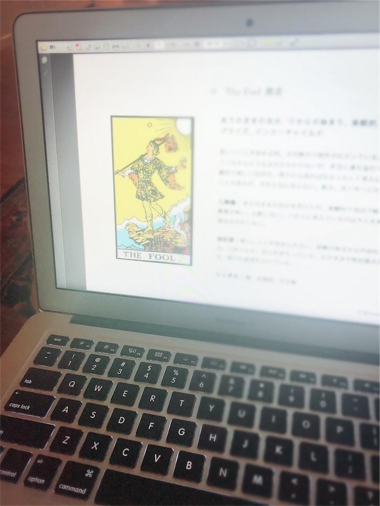 https://cdn-ak.f.st-hatena.com/images/fotolife/y/yingtianyou/20180519/20180519083352.jpg