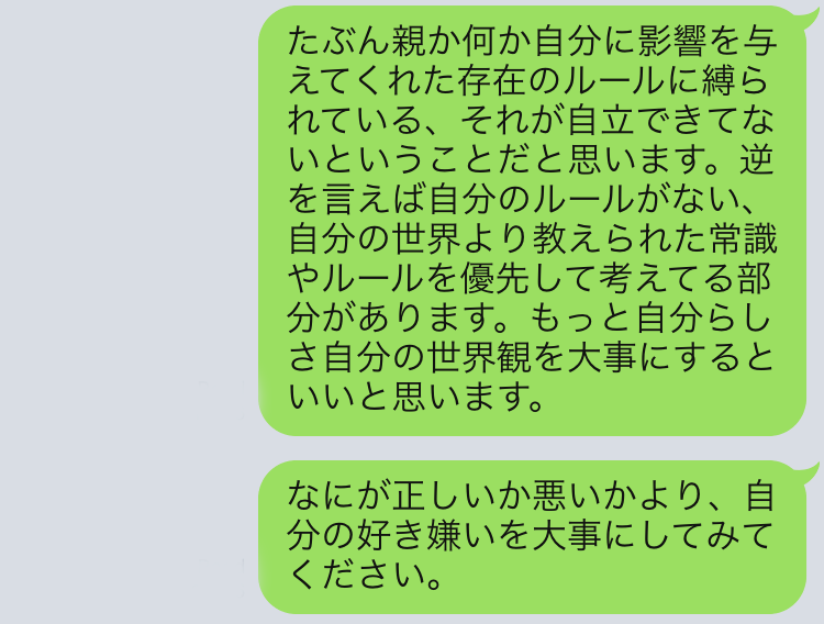 f:id:yingtianyou:20181119184544p:plain