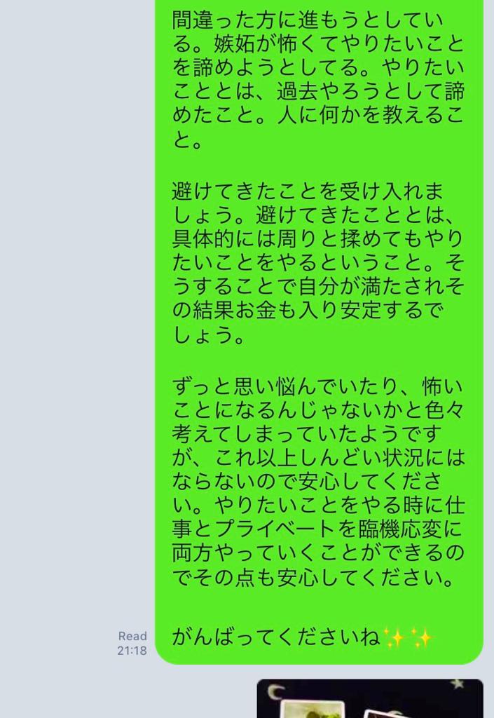 f:id:yingtianyou:20181124105317p:plain