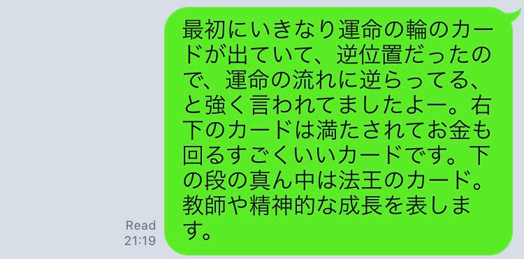 f:id:yingtianyou:20181124105324p:plain