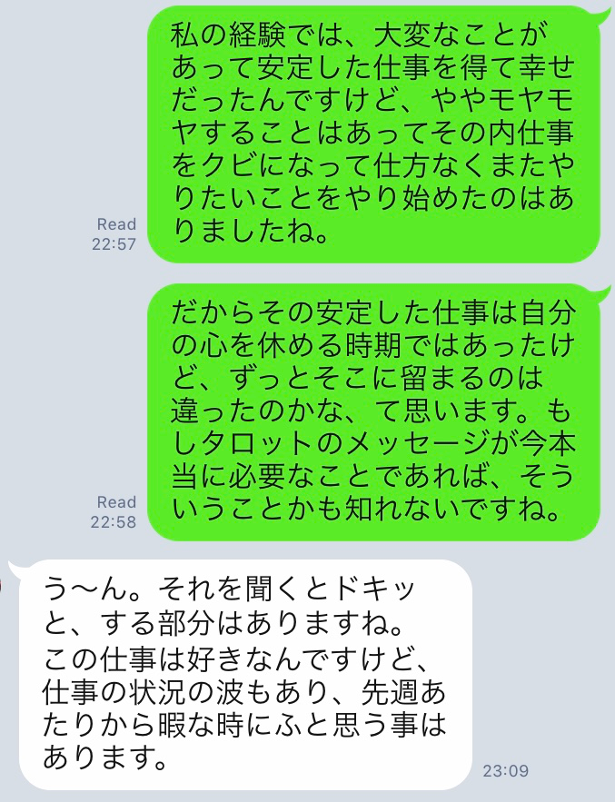 f:id:yingtianyou:20181124105911p:plain