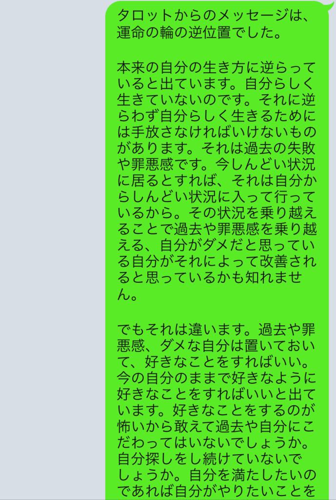 f:id:yingtianyou:20181124110418p:plain