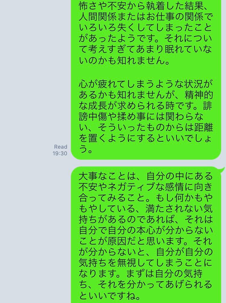 f:id:yingtianyou:20181210184515p:plain