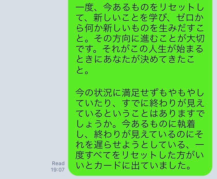 f:id:yingtianyou:20181210185746p:plain