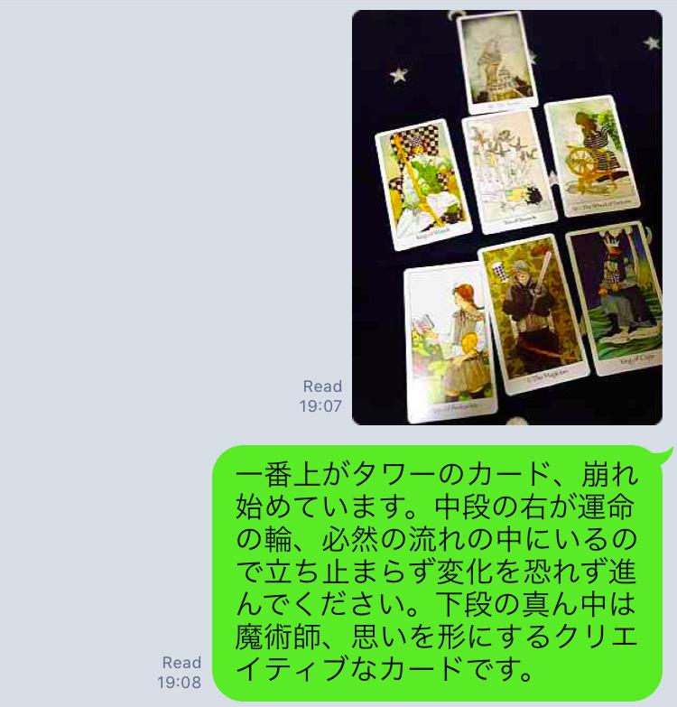 f:id:yingtianyou:20181210185836p:plain