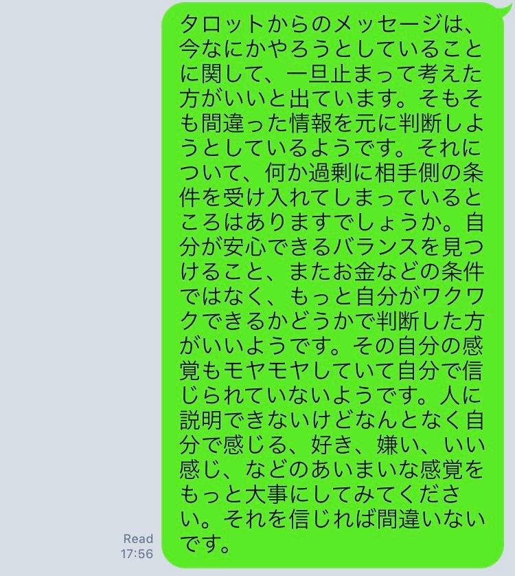f:id:yingtianyou:20181216181720p:plain