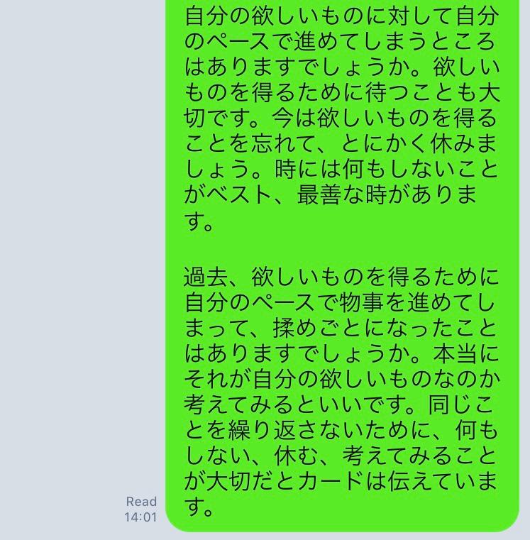 f:id:yingtianyou:20181218181251p:plain