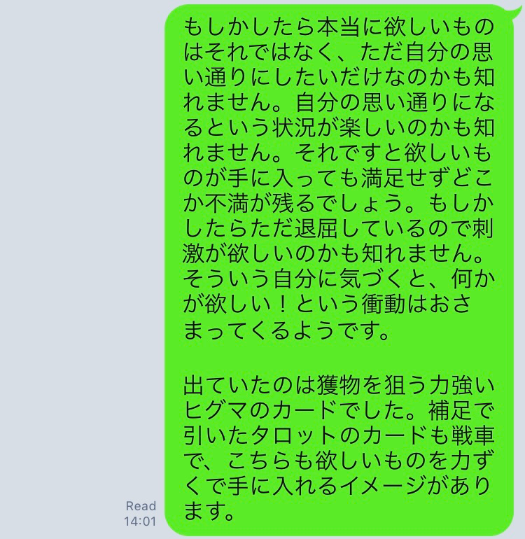 f:id:yingtianyou:20181218181402p:plain