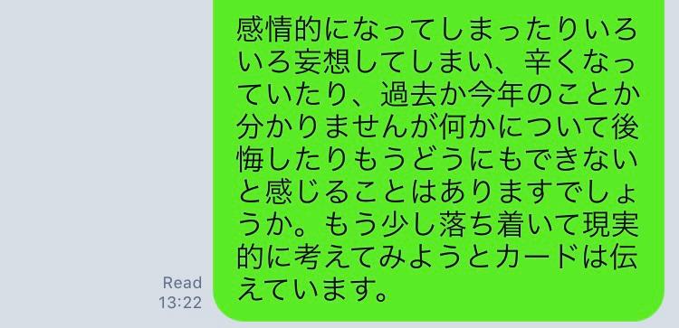 f:id:yingtianyou:20190111113314p:plain