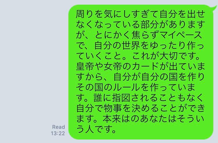 f:id:yingtianyou:20190111113327p:plain