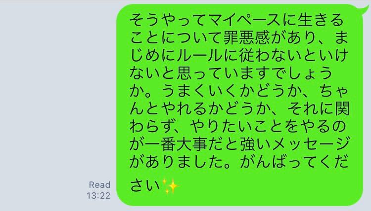 f:id:yingtianyou:20190111113852p:plain