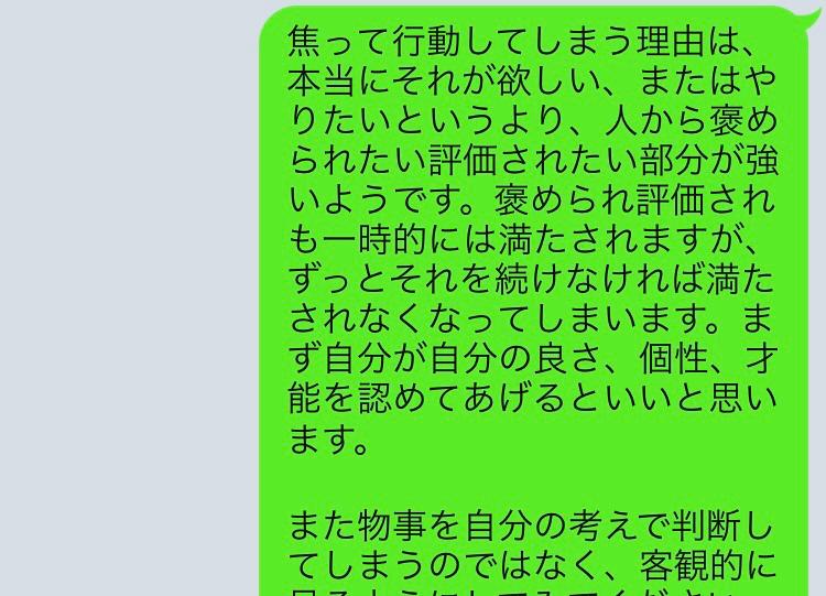 f:id:yingtianyou:20190202181145p:plain