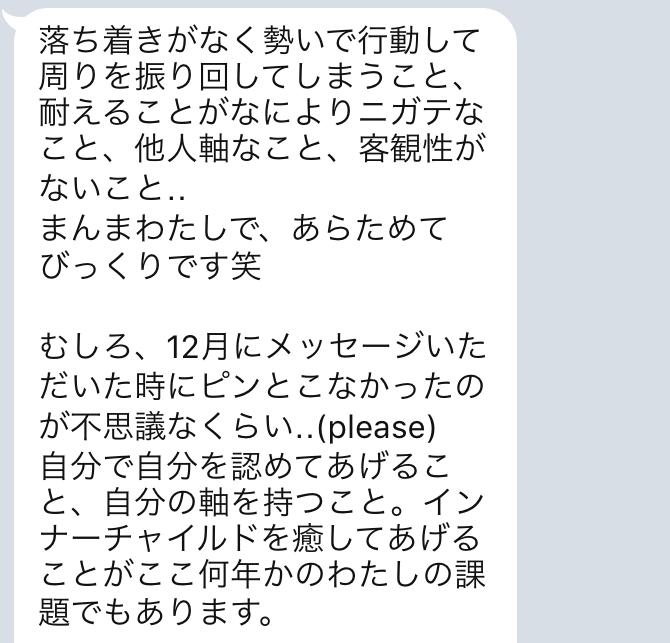 f:id:yingtianyou:20190202181354p:plain