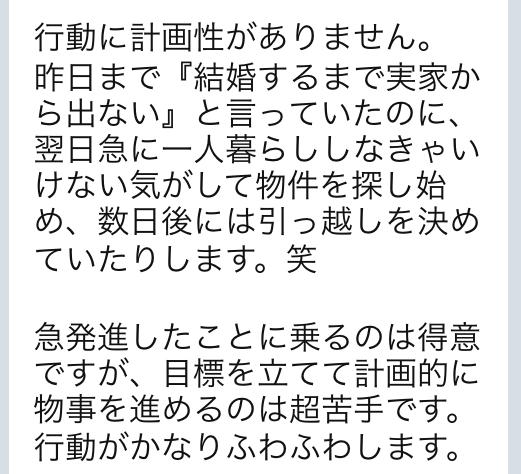 f:id:yingtianyou:20190308100050p:plain
