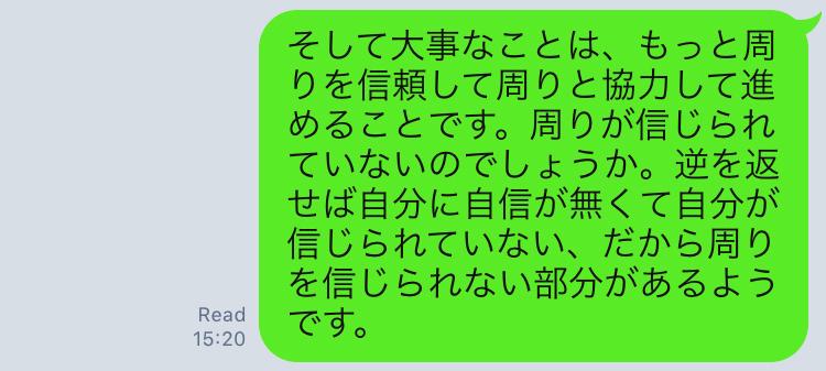 f:id:yingtianyou:20190511104910p:plain