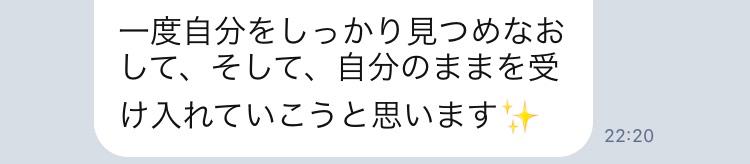 f:id:yingtianyou:20190707185819p:plain