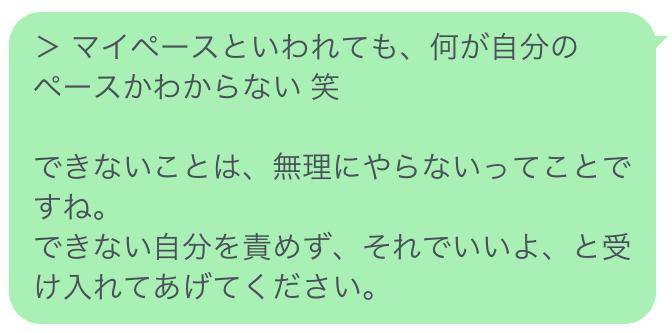 f:id:yingtianyou:20200426144520p:plain