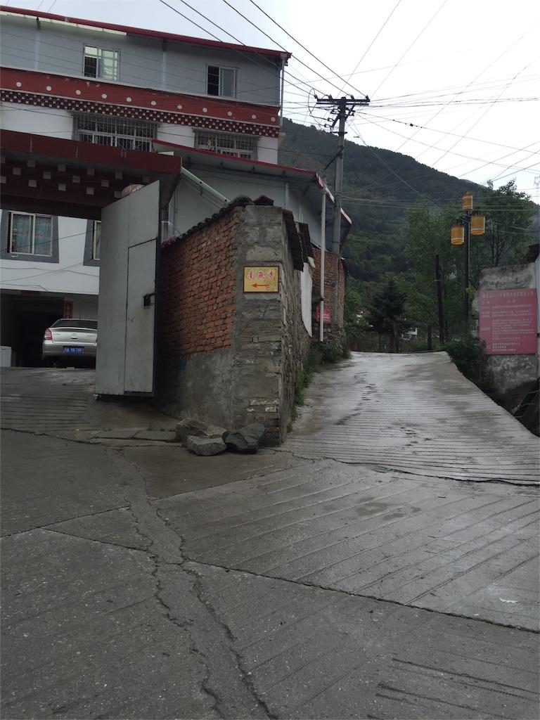f:id:yipingniao:20170612195752j:image