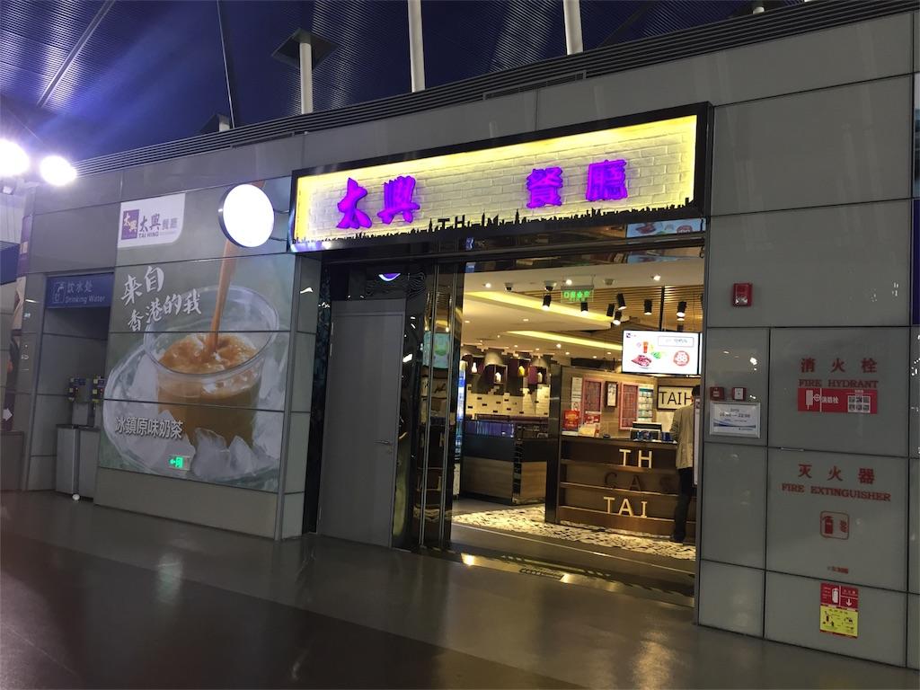 f:id:yipingniao:20171024173620j:image