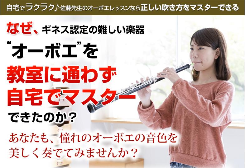 f:id:yippee-ryo-ohashi-1111:20190619235455p:plain