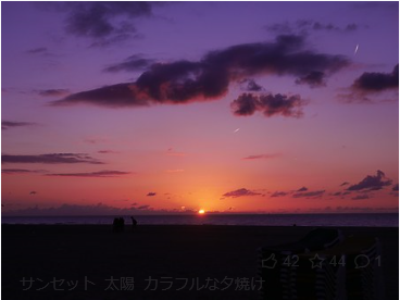 f:id:yippee-ryo-ohashi-1111:20190622001202p:plain