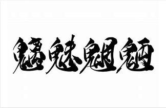 f:id:yippee-ryo-ohashi-1111:20190712233441p:plain