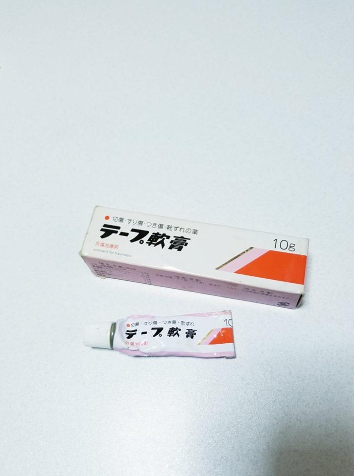 f:id:yippee-ryo-ohashi-1111:20190730115013j:plain