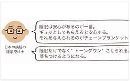 f:id:yippee-ryo-ohashi-1111:20190806002841p:plain