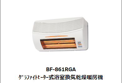 f:id:yippee-ryo-ohashi-1111:20191204220512p:plain