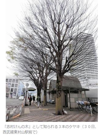f:id:yippee-ryo-ohashi-1111:20200331110503p:plain