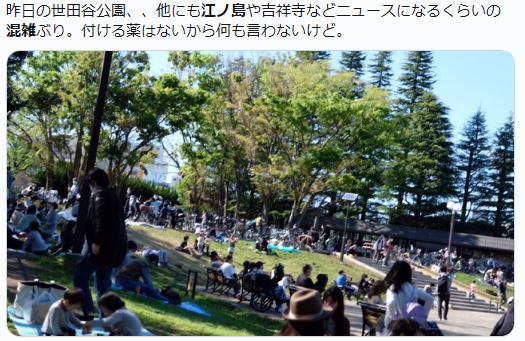 f:id:yippee-ryo-ohashi-1111:20200420202727p:plain