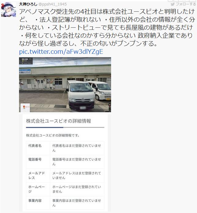 f:id:yippee-ryo-ohashi-1111:20200427194012p:plain