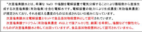 f:id:yippee-ryo-ohashi-1111:20200429115106p:plain